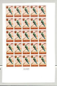 Sierra Leone #472 Kingfisher, Birds 1v Imperf Sheet of 25