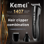 KEMEI-All-in-1-Rechargeable-Hair-Clipper-Waterproof-Wireless-Electric-Shaver thumbnail 4