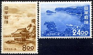 JAPON-N-476-7-NEUFS