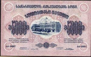 Russia ARMENIA 5000 rubles 1921 UNC!