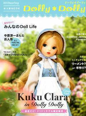 Dolly Dolly Spring 2016 - Japanese Craft Book