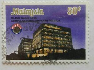 Malaysia-Used-Stamp-1976-25th-Anniversary-of-EPF-Malaysia