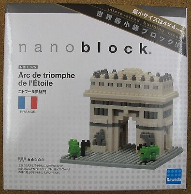 nanoblock NBH_075 The Arcde Trimphe de l'Etoile
