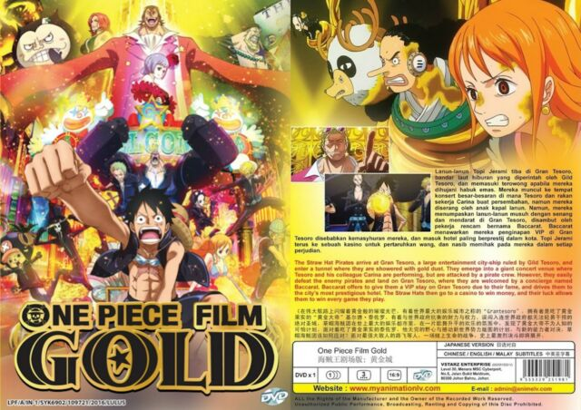 one piece film gold sub english