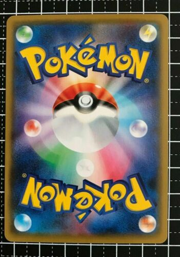 Details about  /Cheren/'s Stoutland CHR 061//049 SM11b Full Art HOLO Pokemon Card Japanese NMINT