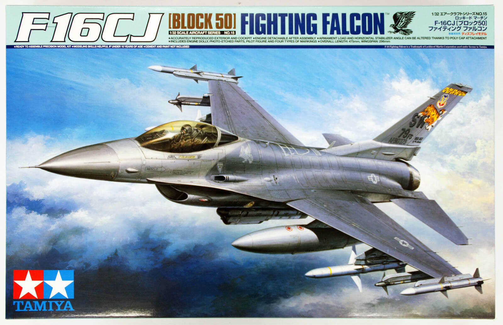 Tamiya 1 32 Scala F-16cj Fighting Falcon Modello Plastica Kit 60315 Tam60315