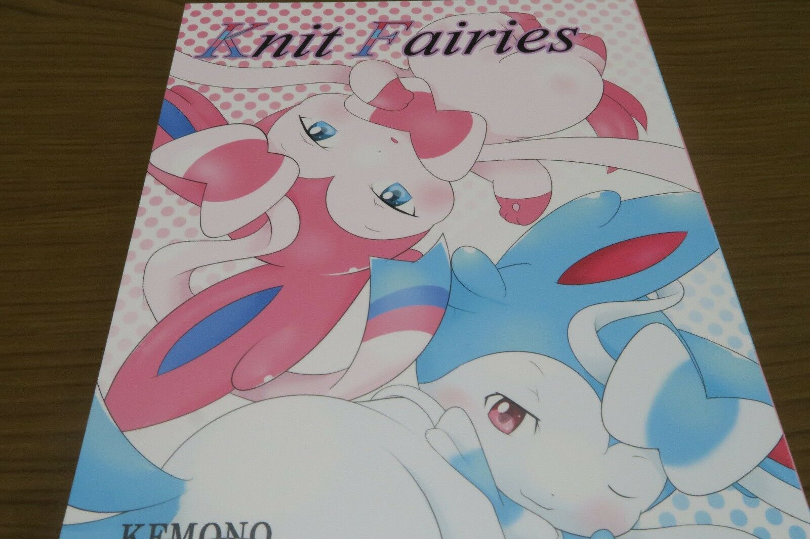Pokemon Doujinshi Sylveon Haupt Anthology (A5 120pages) Be Kunst Strick Feen
