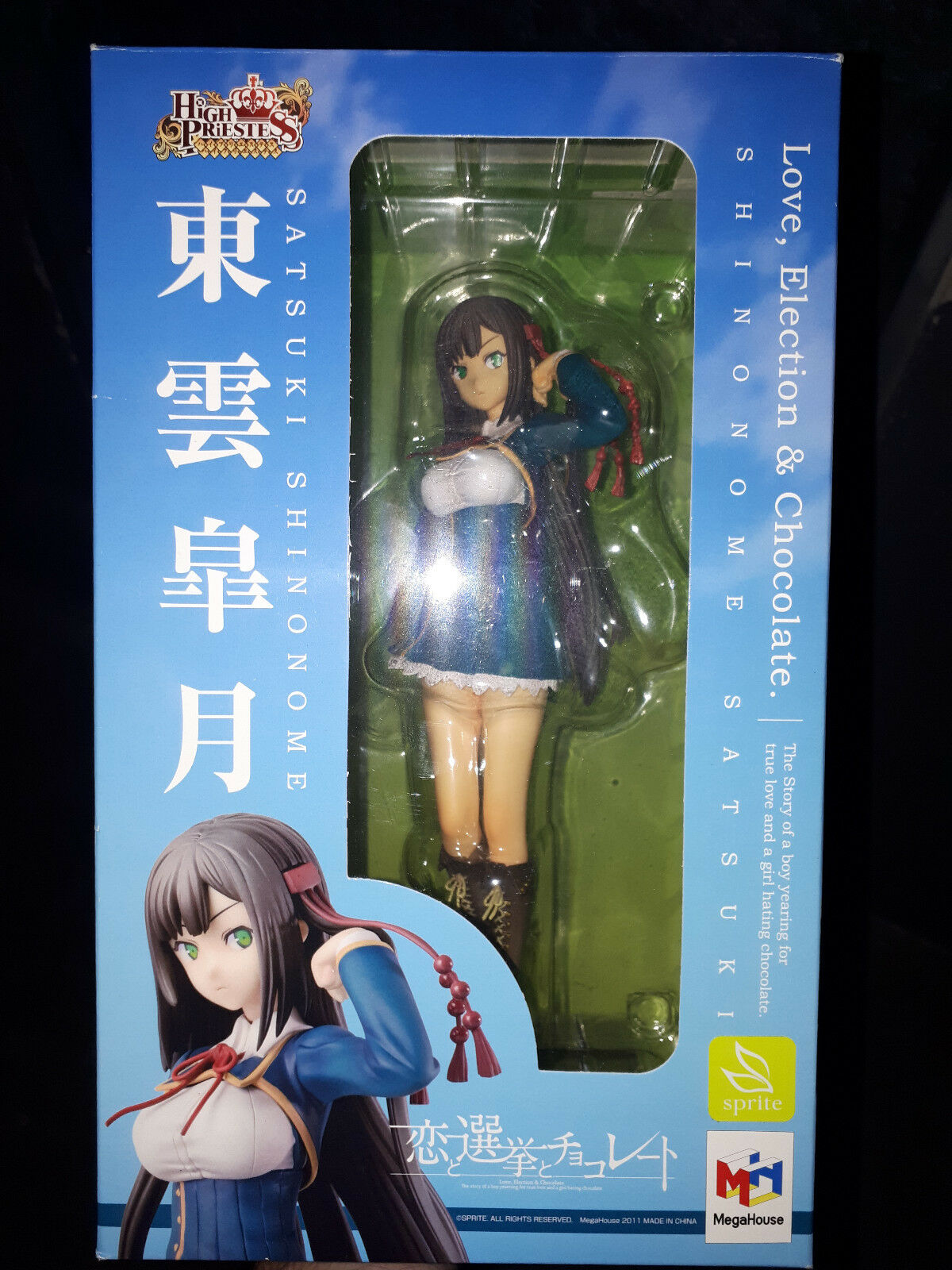 SATSUKI SHINONOME - High Priestess; MEGAHOUSE; Love, Election & Chocolate (Plast