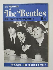 BEATLES-OFFICIAL-MONTHLY-MAGAZINE-1982-JAPAN