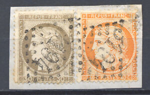 FRANCE-38-56-GC-3194-ROMORANTIN-LOIR-et-CHER-TRES-BEAUX