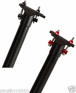 Hylix-Carbon-Ti-Seatpost-34-9MM-580-Ultra-Light-Fit-Birdy-amp-Alex-Moulton-7-9-Rail
