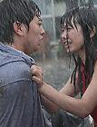 Himizu (DVD, 2012)