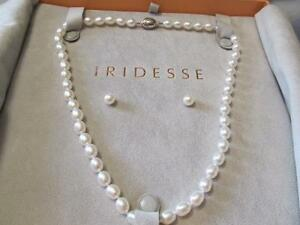 d71cc5398 Image is loading Tiffany-amp-Co-Iridesse-Oval-Cultured-Freshwater-Pearl-