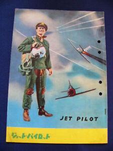1957-JET-PILOT-Japan-VINTAGE-PROGRAM-John-Wayne-Janet-Leigh-Jay-C-Flippen-RARE