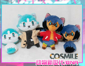 Anime Bna Kagemori Michiru Ogami Shirou Plush Doll Keychain Mini Toy Cute Sa Ebay