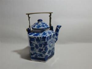 """Keramik blau-weiß Chinesische Teedose Porzellan /""""Spielende Kinder/"""""""