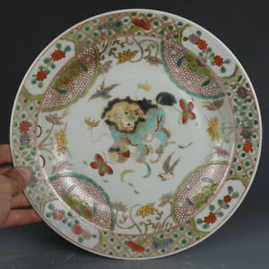 Chinese-old-Porcelain-Qing-kangxi-famille-rose-Hand-painting-kylin-beast-plate