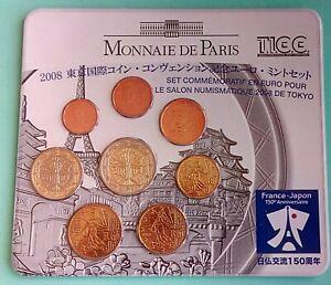 France 2008   Miniset Salon de Tokyo  de 1 ct à 2 €   Fauté (pièce 1 € 2007)