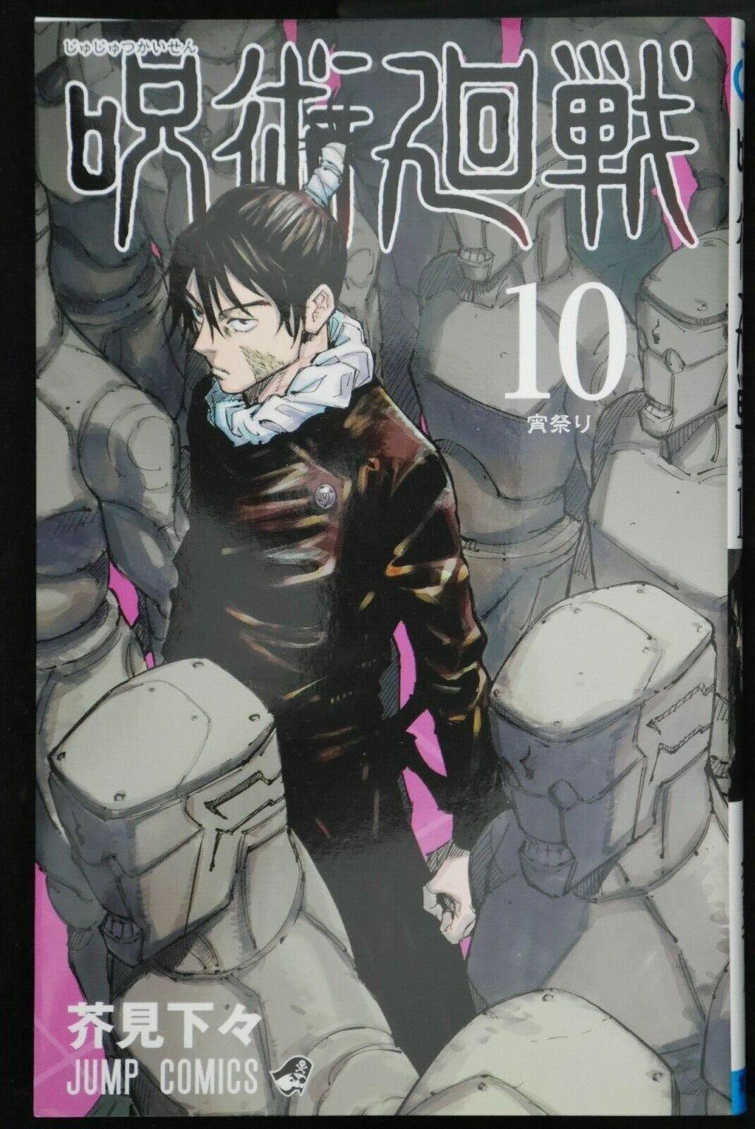 Blue Lock vol.1~6 Set JAPAN Muneyuki Kaneshiro,Yusuke Nomura manga LOT