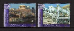 13355-Uno-ONU-Nuestros-2005-MNH-Nuevo-World-Heritage-Greece