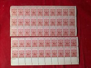 Scott # 979 - US Sheet Of 50 - Turners Society - MNH - 1948 separated to two