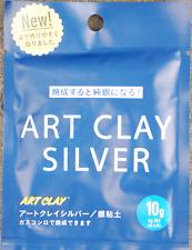(299€/100 G)  Art Clay Silver Clay 650C 10 Gramm  1x