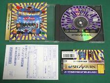 Sega Saturn -- Denpa Shounen Teki Game -- spine card, postcard.*JAPAN GAME*19888
