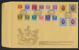 Philatelic Bureau General Post Office Hong Kong New Definitive Issue Of Stamps Ebay