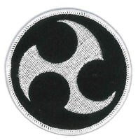 Okinawan Martial Arts Patch - 2 Sizes 2 & 3