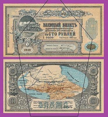 Reproduction UNC Angola 20 Angolares 1927