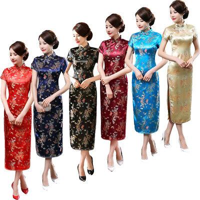 UK Navy Blue Backless Dragon /& Phoenix Chinese Long Evening Dress Qipao