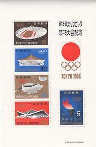 Japan-Block-73-postfrisch-aus-1964-Olympia