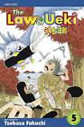 The Law of Ueki, Volume 5 by Tsubasa Fukuchi (Paperback / softback, 2007)