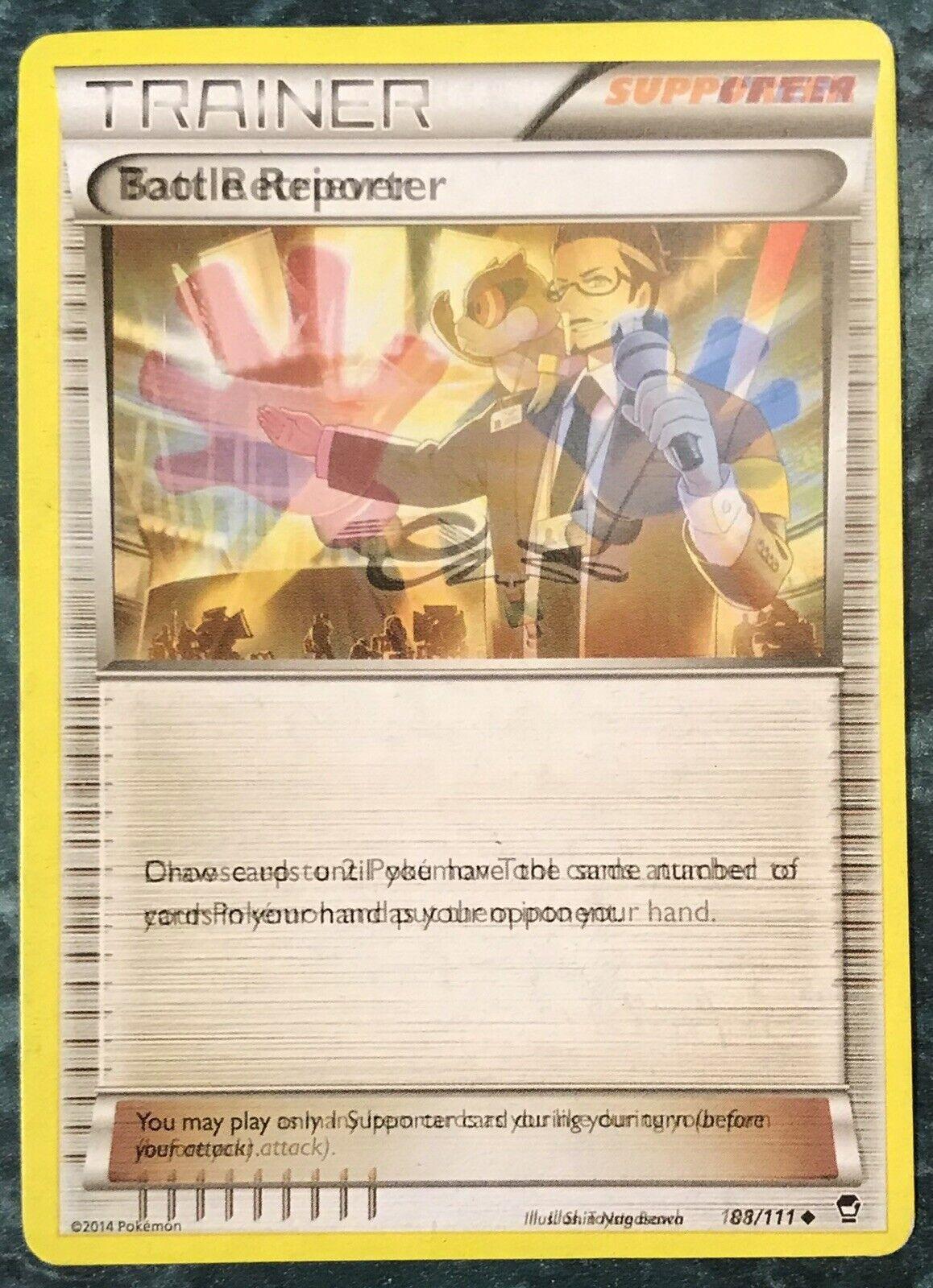 Super Sällsynt Misstryck Pokemon, slåss Annuncer Tool Retriever 101  111 88  111