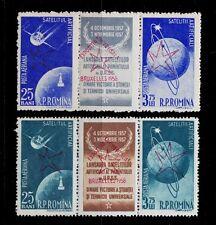 1958 ROMANIA SPUTNIK 1/2 LABEL OVP. BRUXELLES EXPOZITIA Sc.C45-8 Mi1677-80