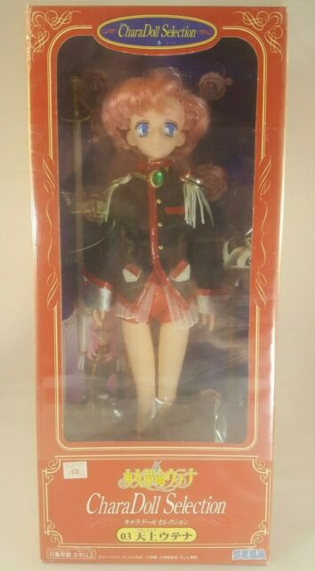 Revolutionary Girl Utena Tenjou PM Premium Figure Eternal Character Series SEGA