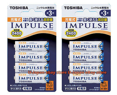 2400 mAh High Power Toshiba Rechargeable AA Batteries 500 Cycle Ni-MH AA Battery