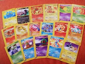 Pokemon-Promo-McDonald-Japanese-Cards-Pikachu-Charmander-Umbreon-Choose-Yours