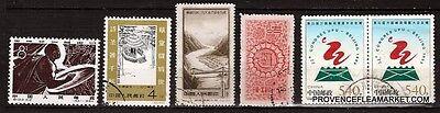 Briefmarken themen Verschiedene Ein Unverzichtbares SouveräNes Heilmittel FüR Zuhause Hilfreich 9 China 5 Briefmarken Entwertet