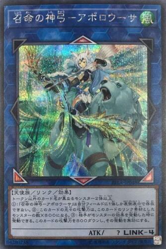 Yu-Gi-Oh  Apollousa Bow of the Goddess RIRA-JP048 Secret Rare Japanese NM
