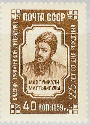 Erfinderisch Russia Sowjetunion 1959 2270 2241 225th Ann Makhtumkuli Turkmen Writer Mnh Schnelle Farbe Europa Briefmarken