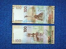 New 100 rubles Russia prefix KC Sevastopol banknote Crimea UNC 2015