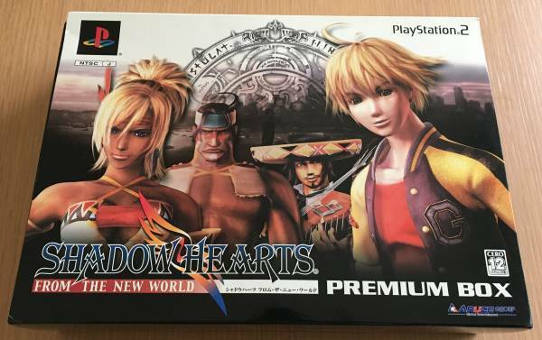 Shadow Hearts From The New World PS2  Limitation Box Set Complete! RARE! NTSC-J