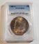 miniature 1 - 1883-O Morgan Silver Dollar $1 Graded PCGS MS66 - Nice Toning