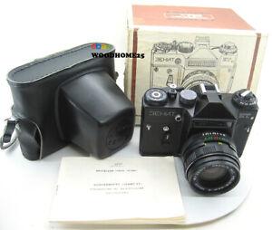 Vintage sowjetischen Reflex Spiegelreflexkamera Zenit ET Helios - 44m-6 Case Schwarz Zenit ET 1993