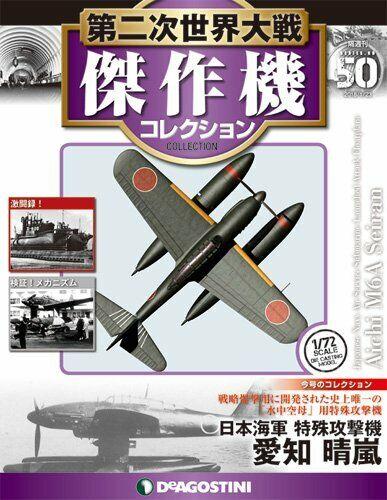 DeAGOSTINI WW2 Aircraft Collection #50 Aichi M6A1 Seiran 1//72 model w//Track