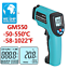 Infrared-Laser-Thermometer-Temperature-Gun-Digital-LCD-Heat-Measure-Reader-GM550 miniature 4