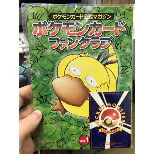 TCG pokemon OFFICIEL JAPANESE BOOK CAHIER Psykokwak Psyduck AVEC CARTE PROMO VO