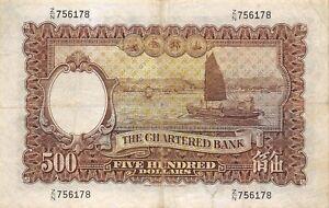 Hong Kong   $500   ND. 1962   P 72c   Series  Z/N   Circulated Banknote