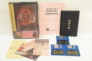 MSX-KOHAKU-IRO-NO-YUIGON-Msx2-2-3-5-2DD-Import-Japan-Game-1993-msx